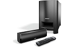 Bose Cinemate 15 Home Theater Speaker Sys 626596-1100
