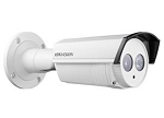 Hikvision Ds-2Ce16D5T-It3 Outdoor IR Bullet Security Camera Cam Hd1080P 40M