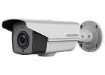 Hikvision Ds-2Ce16D9T-Airazh Outdoor IR Bullet Security Camera Cam Hd1080P 5-50Mm