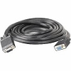 IOGEAR G2Lvgae100 IOGEAR VGA Extention Cable
