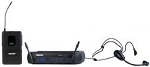 Shure Pgxd14Pga31-X8 Wireless Headset Microphone System