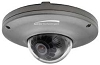 Speco Technologies Oimd1 IP Mini Dome HD Intensifier Camera