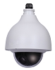 Savvytech Sv-Sd42C112I Hdcvi Ptz Security Camera 720P