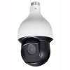 Savvytech Sv-Pdc59I120H 720P 20X Ultra-High Speed IR 300Ft Night Vision Hdcvi Ptz Dome Camera